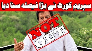 Imran Khan declared NOT OUT by Supreme Court in Disqualification case | 24 News HD