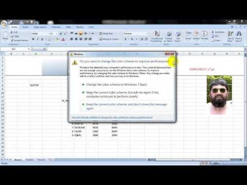 Microsoft Excel 2007 GESTEP Formula in urdu/ Hindi