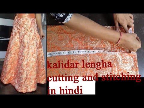 anarkali lehenga cutting and stitching in hindi
