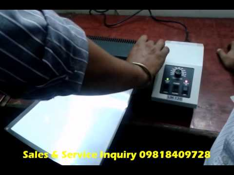 POUCH LAMINATION MACHINE DEALERS IN PATNA