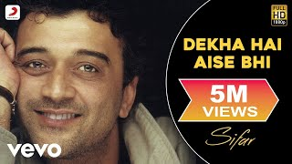 Lucky Ali - Dekha Hai Aise Bhi