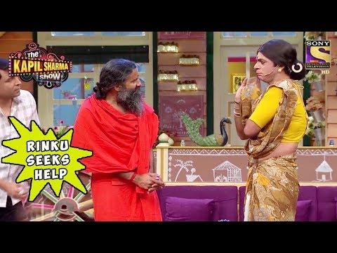 Xxx Mp4 Rinku Seeks Help From Baba Ramdev The Kapil Sharma Show 3gp Sex