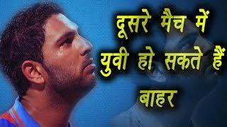 India Vs West Indies : Predicted India XI for 2nd ODI | वनइंडिया हिंदी