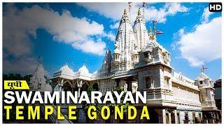 युपी का सबसे सुंदर मंदिर । देखिये जरूर स्वामी नारायण मंदिर कि कूछ खास बातें