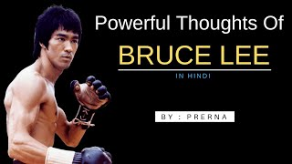 QUOTES OF BRUCE LEE IN HINDI