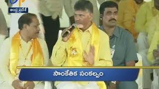 Andhra Pradesh | 29th May 2017 | Ghantaravam 12 Noon News Headlines