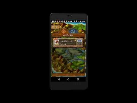 How to download and play Japanese android games [Monster Hunter Explore download Tutorial]