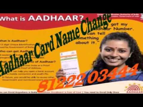 how to name change procedure /Correction/Religion Change.how to name change in gazette in tamilnadu