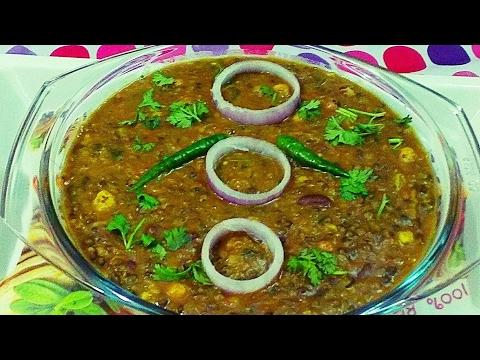 Hot Tadka Video - Dal Makhani Recipe In Hindi – Garam Tadka Health Capsules - दाल मखनी - Tarka