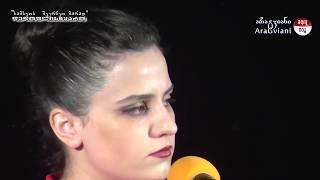დები ნაყეურები - ახუნის გორო | The Nakeuri Sisters - Akhunis Goro | Live