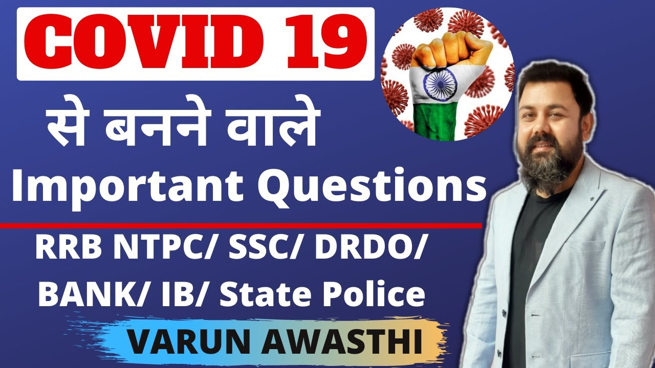 COVID-19 से बनने वाले IMPORTANT QUESTIONS FOR ALL EXAMS #COVID19MCQS