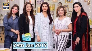 Good Morning Pakistan - Mizna Waqas & Aliya Imam - 24th January 2019 - ARY Digital Show