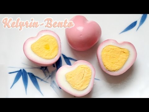 How to make heart shaped pink hard boiled eggs for your bento ! - Perfect for easter too (stfr)