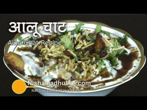 Aloo Chaat Recipes | Dilli Ki Fried Aloo Chaat Recipe - Potato Chaat