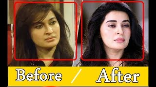 Shaista Lodhi Before and After Change.