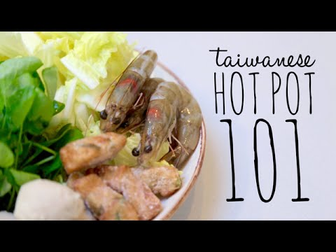 How to Prepare Taiwanese Style Hot Pot