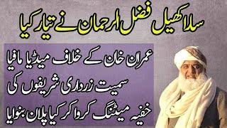 An Important Meeting Between Asif Zardari and Sharif For Imran Khan