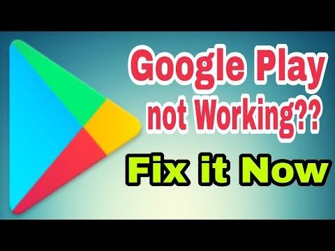 Google Play Store not Working | প্লে স্টোর কাজ না করলে যা করবেন | Tech Suggestion