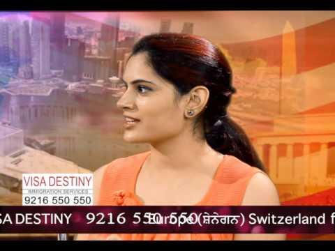 Visa Destiny Switzerland Special Program