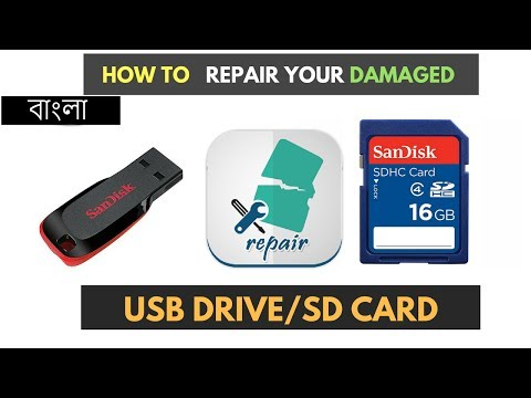 How To Repair Your Corrupted/Damaged USB Flash Drive/SD Card (Bangla Tutorial)
