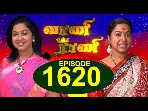 Xxx Mp4 வாணி ராணி VAANI RANI Episode 1620 14 7 2018 3gp Sex