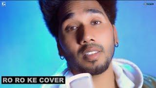 Ro Ro Ke Unplugged : MUSAHIB | Latest Punjabi Songs | GK.DIGITAL | Geet MP3