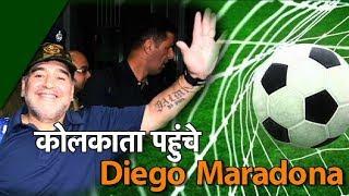 Exclusive: Diego Maradona Lands In Kolkata   Sports Tak