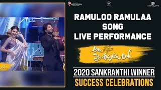 Ramuloo Ramulaa Song LIVE Performance @ #AVPLSuccessCelebrations   Allu Arjun, Trivikram