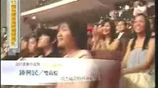 F4、大小s第十三届金曲奖颁奖片段