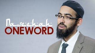One Word with Adam Jamal - Naseehah - Ep 15 (Season 2)