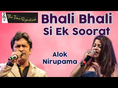 Xxx Mp4 Bhali Bhali Si Ek Surat By Nirupama De Amp Alok Katdare Pancham Show On 13th April 2016 3gp Sex