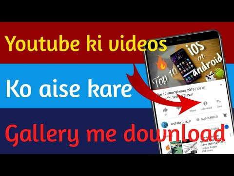 How to save Youtube Videos to gallery in Android (Easiest method)  Techno Buzzer