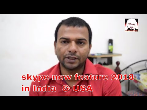 new feature in Skype in India and USA || call and Screen record in live stream in YouTube
