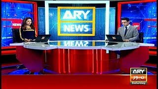 Bulletins | ARYNews | 1200 | 15 JUNE 2019