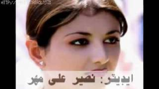YouTube - Chal Mere Dil Khula Hai Maikhana.flv.flv