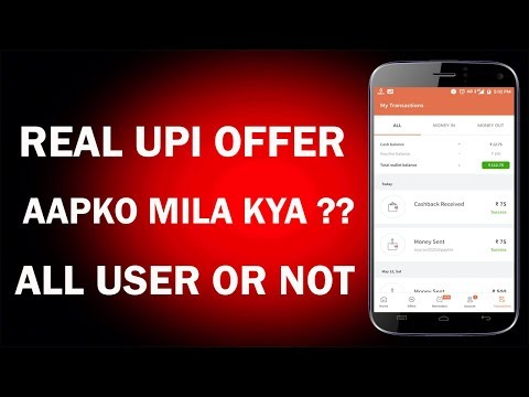 Freecharge Real UPI Offer !! Rs.75 UPI Send Money Offer !! Full Terms & Condition !!