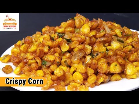 Crispy Corn Recipe | Crispy Sweet Corn | How to make Crispy Corn at Home | Tea Time Snack in Telugu