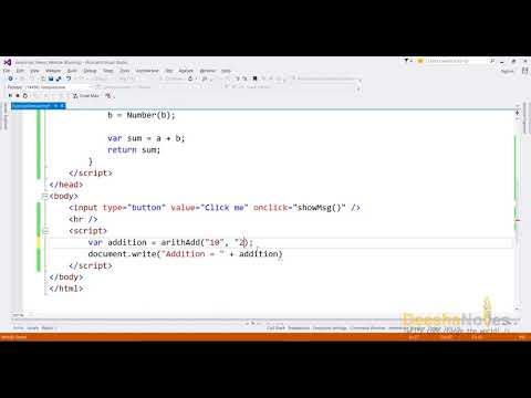 Javascript _Functions