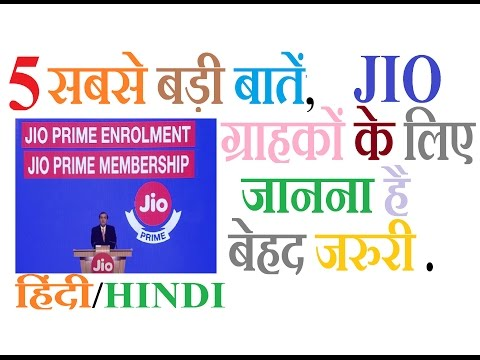5 Big thing about JIO upcoming plans | JIO PRIME ENROLMENT | Till 31th March 2018