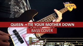 3 55 MB] Download Queen - Tie your mother down / bass cover