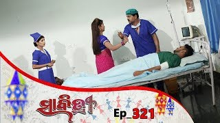 Savitri | Full Ep 321 | 20th July 2019 | Odia Serial – TarangTv