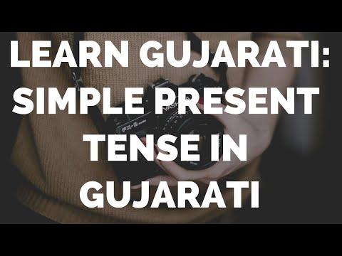 Simple Present Tense in Gujarati : Learn Gujarati through English with Kaushik Lele