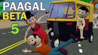 PAAGAL BETA 5   Jokes   CS Bisht Vines   Desi Comedy Video   School Classroom Jokes
