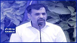 Chairman PSP Mustafa Kamal Press Conference | SAMAA TV | 11 June 2019