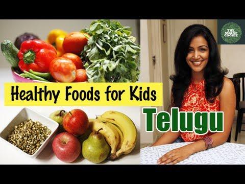 Healthy Lunch Ideas for Children - Telugu
