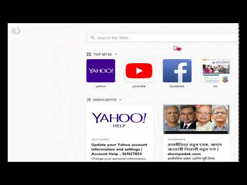How to change yahoo mail password 2018 |  yahoo mail password change 2018