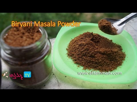 Biryani Masala Powder Recipe: How to Make Biryani Masala at Home by Attamma TV