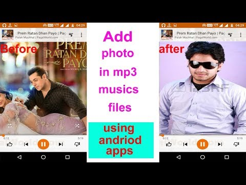 How to Add Image|photo in Mp3 Song in Android (Add Album Cover To A Song On Android)