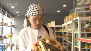 ISLAM IN KOREA Korean TV