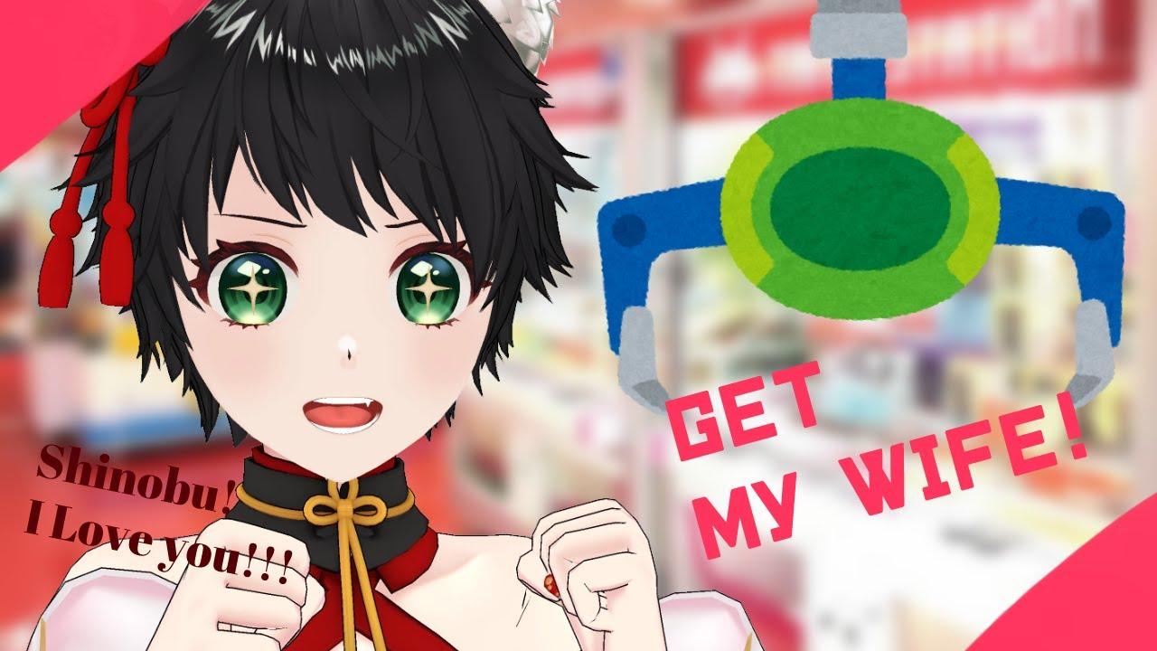 【 クレーンゲーム 】自分へのクリスマスプレゼント獲る!!!🔥🔥🔥🔥 【 Japanese Vtuber 】